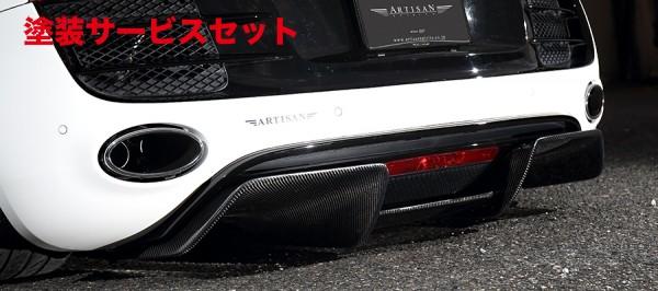 ★色番号塗装発送【★送料無料】 Audi R8 | リアアンダー / ディフューザー【アーティシャンスピリッツ】AUDI R8 V8/V10 ABA-42 SPORTS LINE REAR DIFFUSER 3P (V8) FRP製