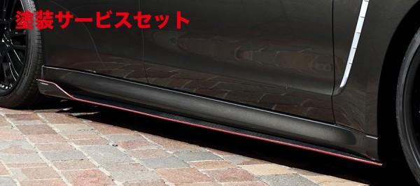 ★色番号塗装発送Panamera   サイドステップ【アーティシャンスピリッツ】Porsche Panamera 前期 ARS SIDE UNDER SPOILER CFRP製
