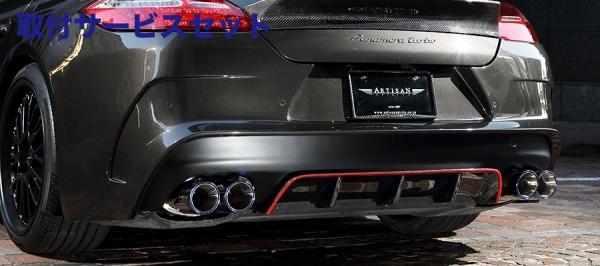 【関西、関東限定】取付サービス品【★送料無料】 Panamera   リアバンパー【アーティシャンスピリッツ】Porsche Panamera 前期 ARS REAR BUMPER KIT FRP製
