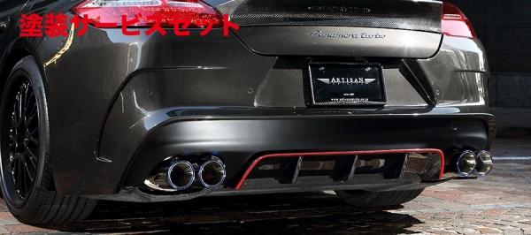 ★色番号塗装発送【★送料無料】 Panamera | リアバンパー【アーティシャンスピリッツ】Porsche Panamera 前期 ARS REAR BUMPER KIT FRP製