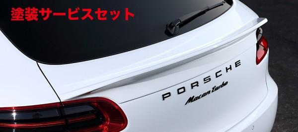 ★色番号塗装発送【★送料無料】 マカン Macan | トランクスポイラー / リアリップスポイラー【アーティシャンスピリッツ】Porsche MACAN SPORTS LINE BLACK LABAL REAR GATE SPOILER FRP製