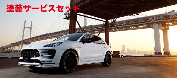 ★色番号塗装発送【★送料無料】 マカン Macan | エアロ 5点キット【アーティシャンスピリッツ】Porsche MACAN SPORTS LINE BLACK LABAL 5P KIT(ターボ車専用) FRP製