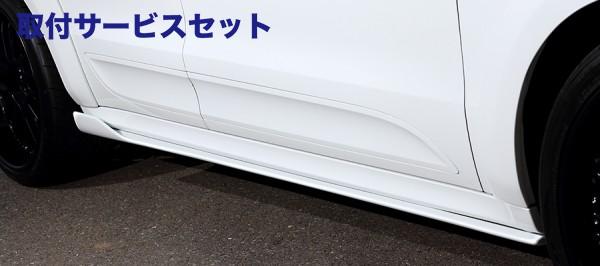 【関西、関東限定】取付サービス品【★送料無料】 マカン Macan | サイドステップ【アーティシャンスピリッツ】Porsche MACAN SPORTS LINE BLACK LABAL SIDE UNDER SPOILER 2P FRP製