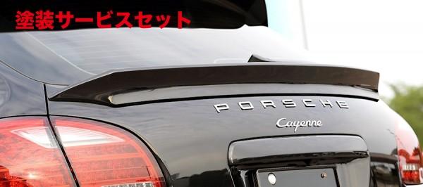 ★色番号塗装発送【★送料無料】 カイエン | トランクスポイラー / リアリップスポイラー【アーティシャンスピリッツ】Porsche CAYENNE V6 TYPE 958 SPORTS LINE BLACK LABAL リアゲートスポイラー FRP製