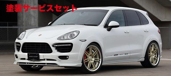 ★色番号塗装発送【★送料無料】 カイエン   エアロ 3点キットC / ( FRハーフタイプ )【アーティシャンスピリッツ】Porsche CAYENNE TURBO TYPE 958 SPORTS LINE BLACK LABAL 3P KIT FRP製