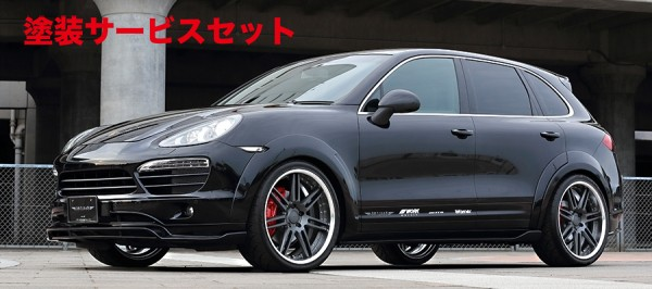 ★色番号塗装発送【★送料無料】 カイエン   エアロ 3点キットC / ( FRハーフタイプ )【アーティシャンスピリッツ】Porsche CAYENNE V6 TYPE 958 SPORTS LINE BLACK LABAL 3P KIT FRP製