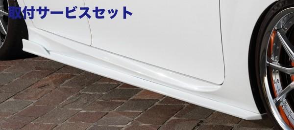 【関西、関東限定】取付サービス品【★送料無料】 LEXUS GS F URL10 レクサス GS F   サイドステップ【アーティシャンスピリッツ】LEXUS GS F URL10 SPORTS LINE BLACK LABEL SIDE UNDER SPOILER CARBON
