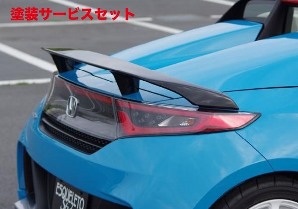 ★色番号塗装発送S660 | リアウイング / リアスポイラー【エスケレート】S660 JW5 リアウィング カーボン