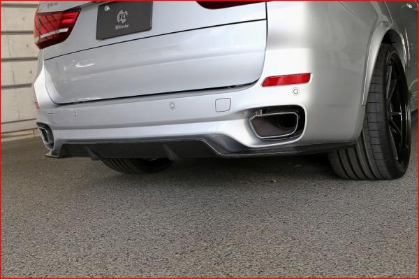 BMW X5 F15 | リアアンダー / ディフューザー【3D デザイン】BMW X5 F15 M-Sport リアディフューザー