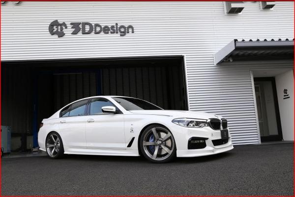 BMW 5 series G30/G31 | サイドステップ【3D デザイン】BMW 5series G30/G31 M-Sport サイドスカート GFRP
