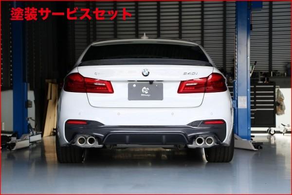 格安人気 ★色番号塗装発送BMW 5 G30 タイプ2 5 series G30/G31   リアアンダー/ ディフューザー【3D デザイン】BMW 5series G30 M-Sport リアディフューザー タイプ2 カーボン, サガノセキマチ:6ad8a01f --- mail.ciabbatta.com.pl