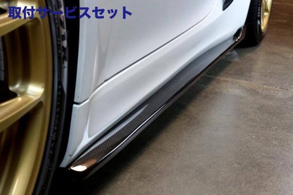 【関西、関東限定】取付サービス品ポルシェ ケイマン 981 Porsche Cayman 981   サイドステップ【エニーズ・インターナショナル】PORSCHE Cayman GT4 by APR Performance カーボンサイドロッカーエクステンション