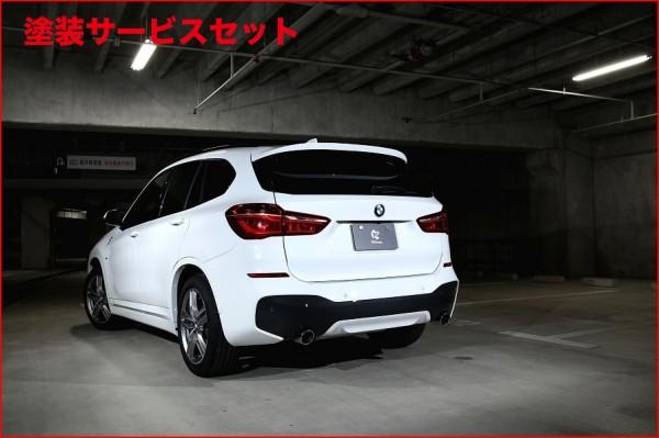 ★色番号塗装発送ルーフスポイラー / ハッチスポイラー【3D デザイン】BMW X1 F48 ルーフスポイラー