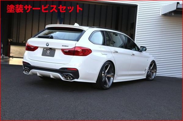 ★色番号塗装発送BMW 5 series G30/G31 | ルーフスポイラー / ハッチスポイラー【3D デザイン】BMW 5series G31 ルーフスポイラー(ツーリング用) ウレタン