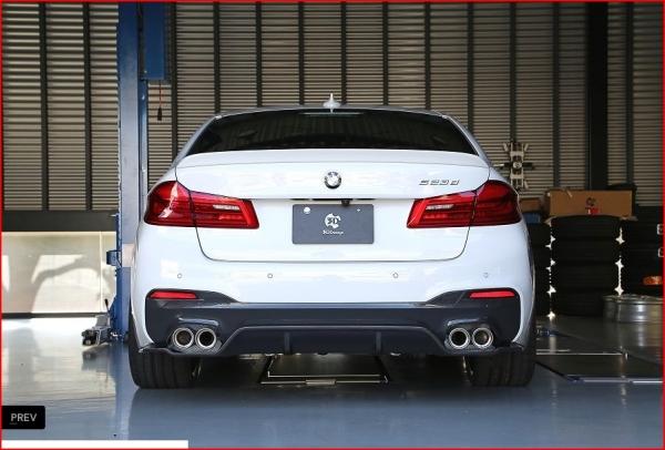 BMW 5 series G30/G31 | リアアンダー / ディフューザー【3D デザイン】BMW 5series G31 M-Sport リアディフューザー タイプ1 カーボン