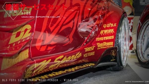 ★色番号塗装発送FD3S RX-7   サイドステップ【ビーエヌ スポーツ】FD RX-7 BLS SIDE STEP & REAR FENDER