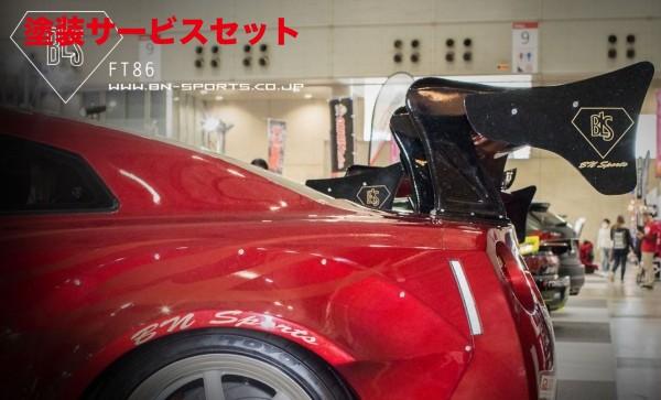 ★色番号塗装発送GT-R R35 | GT-WING【ビーエヌ スポーツ】GT-R35 BLS SWAN NECK GT WING
