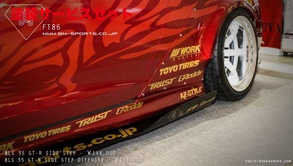 ★色番号塗装発送GT-R R35 | サイドステップ【ビーエヌ スポーツ】GT-R35 BLS SIDE STEP