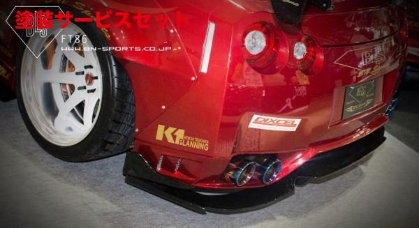 ★色番号塗装発送GT-R R35 | リアバンパーカバー / リアハーフ【ビーエヌ スポーツ】GT-R35 BLS REAR HALF & FIN