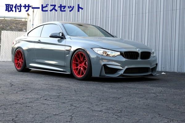 【関西、関東限定】取付サービス品BMW M4 F82 | サイドステップ【エニーズ・インターナショナル】BMW F82 M4 APRカーボン・サイド・ロッカー・エクステンション