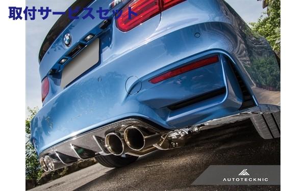 【関西、関東限定】取付サービス品BMW M3 F80   リアアンダー / ディフューザー【エニーズ・インターナショナル】BMW F80 M3 カーボン・ディフューザー