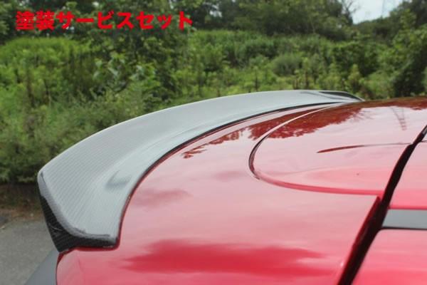 ★色番号塗装発送CX-5 KF系 | ルーフスポイラー / ハッチスポイラー【ガレージベリー】CX-5 KF リアルーフスポイラー 平織カーボン製