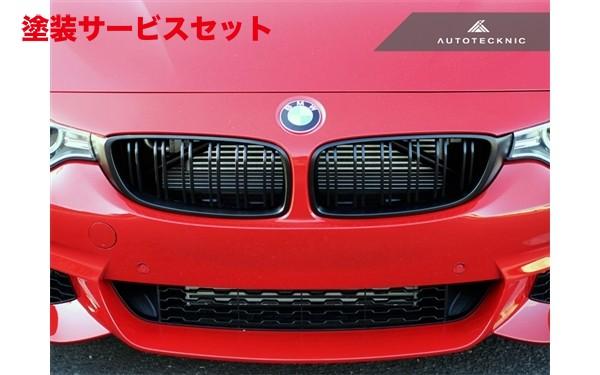 ★色番号塗装発送BMW M4 F82 | フロントグリル【エニーズ・インターナショナル】BMW F82 M4 4 デュアルスラット・フロントグリル MB