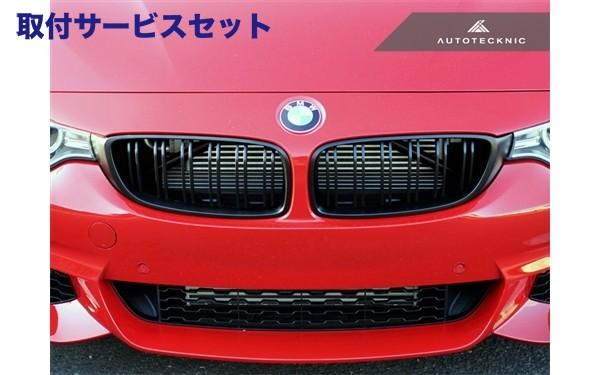 【関西、関東限定】取付サービス品BMW M3 F80 | フロントグリル【エニーズ・インターナショナル】BMW F80 M3 4 デュアルスラット・フロントグリル MB