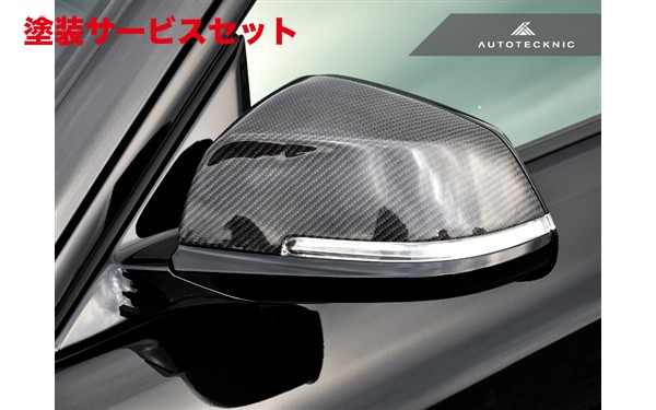 ★色番号塗装発送BMW 3 Series F30/F31/F34 | エアロミラー / ミラーカバー【エニーズ・インターナショナル】BMW 3Series F30 カーボンミラーカバー