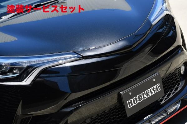 ★色番号塗装発送C-HR | フロントグリル【ノブレッセ】CHR マークレスグリル 未塗装