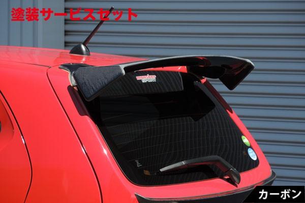 ★色番号塗装発送アルト HA36S/36V型 | GT-WING【モンスタースポーツ】アルトワークス/ターボRS キャロル HA/HB36S GTウイング FRP
