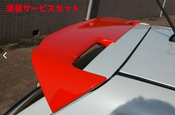 ★色番号塗装発送アルト HA36S/36V型   ルーフスポイラー / ハッチスポイラー【クモイモータース】アルト HA36S ルーフエンドスポイラー メーカー単色塗装