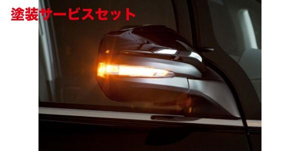 ★色番号塗装発送80/85 ヴォクシー VOXY | ウインカーミラーカバー / ウインカー付ミラー【トムス】ヴォクシー ZRR80系/ZWR80 LEDドアミラーウィンカー