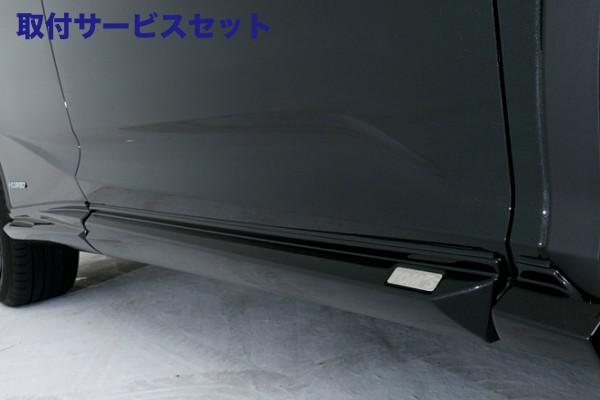 【関西、関東限定】取付サービス品LEXUS RX 200/450 GL2# | サイドステップ【トムス】レクサス RX450h/200t GYL2#/AGL2# サイドステップ ホワイトノーヴァガラスフレーク(083)