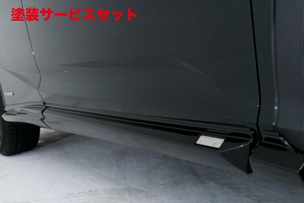 ★色番号塗装発送LEXUS RX 200/450 GL2#   サイドステップ【トムス】レクサス RX450h/200t GYL2#/AGL2# サイドステップ ソニッククォーツ(085)