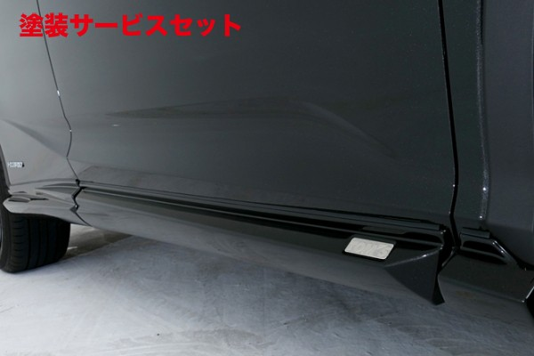 ★色番号塗装発送LEXUS RX 200/450 GL2# | サイドステップ【トムス】レクサス RX450h/200t GYL2#/AGL2# サイドステップ ソニックチタニウム (1J7)