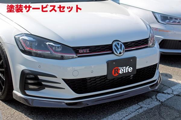 ★色番号塗装発送フォルクスワーゲン ゴルフ 7 VW GOLF VII | フロントリップ【ガレージベリー】GOLF 7.5 GTI フロントリップスポイラー 平織カーボン製