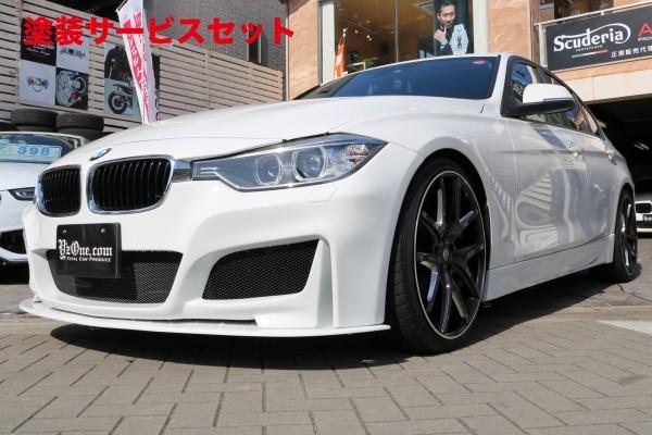 ★色番号塗装発送BMW 3 Series F30/F31/F34 | フロントバンパー【アップルオート】BMW 3シリーズ F30 A-REAL フロントバンパースポイラー FRP