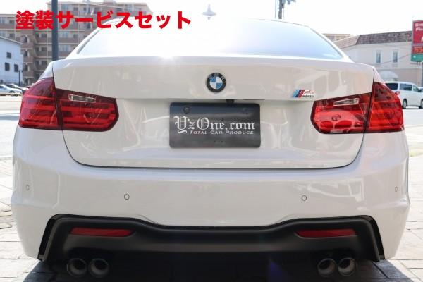 ★色番号塗装発送BMW 3 Series F30/F31/F34 | リアバンパー【アップルオート】BMW 3シリーズ F30 A-REAL リアバンパースポイラー FRP