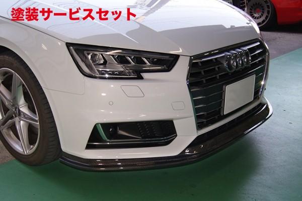 ★色番号塗装発送Audi A4 | フロントリップ【バランスイット】AUDI S4/A4 8W S-line フロントリップスポイラー カーボン製