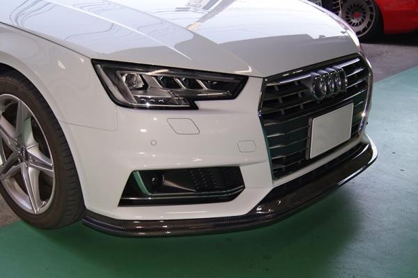 Audi A4 | フロントリップ【バランスイット】AUDI S4/A4 8W S-line フロントリップスポイラー FRP製
