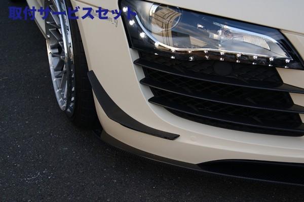 【関西、関東限定】取付サービス品Audi R8 | フロントカナード【バランスイット】Audi R8 42 カナード FRP