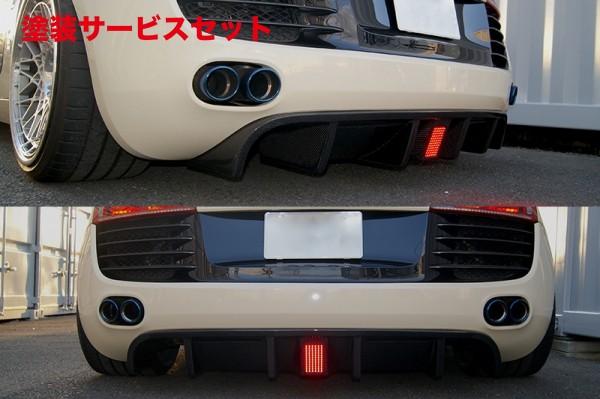 ★色番号塗装発送Audi R8 | リアアンダー / ディフューザー【バランスイット】Audi R8 42 リアディフューザー FRP