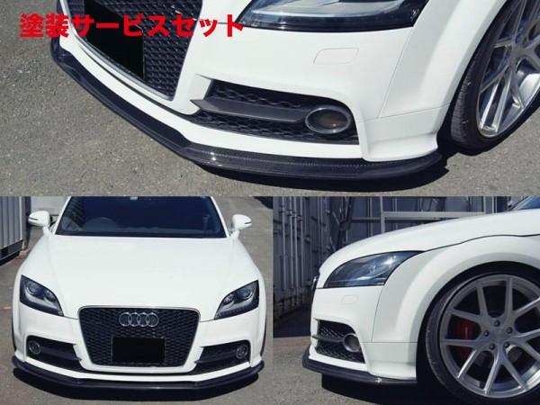 ★色番号塗装発送Audi TT 8J | フロントリップ【バランスイット】AUDI TTS(8J)2008-2014/TT(8J)S-line 2013-2014 フロントリップスポイラー カーボン