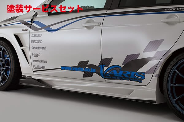 ★色番号塗装発送ランサーエボ 10 | サイドステップ【バリス】LANCER EVOLUTION X EVO X 17 Ver. Ultimate SIDE SKIRT Ver.2 with AIR SHROUD FRP