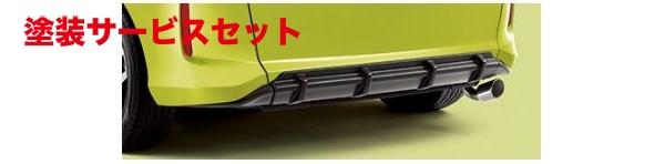 ★色番号塗装発送リアアンダー / ディフューザー【ムゲン】フリード+ GB 後期 Tail Gate Garnish