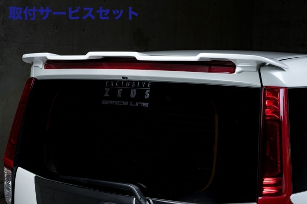 【関西、関東限定】取付サービス品ROOMY | リアウイング / リアスポイラー【エクスクルージブ ゼウス】ROOMY M900A Rear Wing メーカー塗装:パールホワイト3(W24)