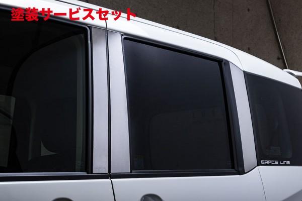 ★色番号塗装発送ROOMY | ピラー【エクスクルージブ ゼウス】ROOMY M900A Stainless Pillar Reflector