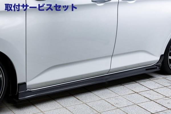 【関西、関東限定】取付サービス品ROOMY | サイドステップ【エクスクルージブ ゼウス】ROOMY M900A Side Step 塗装済:パールホワイト3(W24)