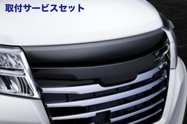 【関西、関東限定】取付サービス品ROOMY | フロントグリル【エクスクルージブ ゼウス】ROOMY M900A Front Grille 塗装済:ブラックマイカ(X07)